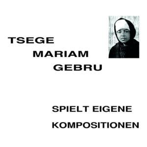 tsege