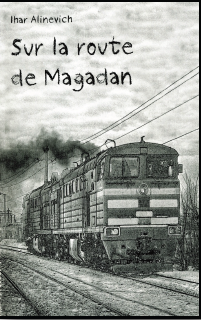 madagan-b8dc9