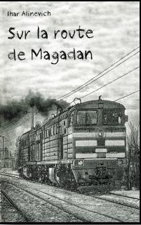madagan-b8dc9